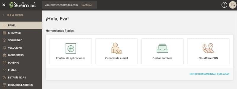SiteTools: funcionalidades SiteGround
